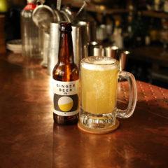 umbrella-brewing-ginger-beer-perfect-serve-01-crop